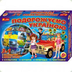 Настольная игра Ranok Creative Путешествуем по Украине (5731,12120011У)