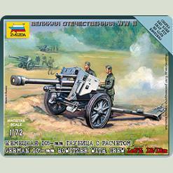 Немецкая 105-мм гаубица