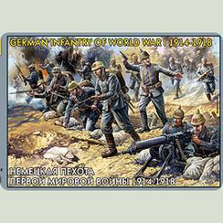 Немецкая пехота Первой мировой войны 1914-18гг