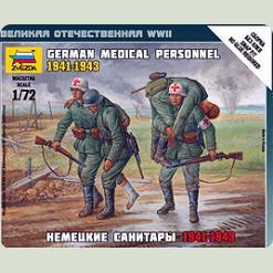 Немецкие санитары