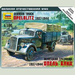 """Немецкий грузовик """"Опель Блиц"""""""