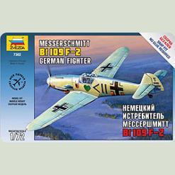 """Нем.истребитель """"Мессер BF-109F-2"""""""