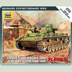 Нем.огнеметный танк Pz.Kfw III