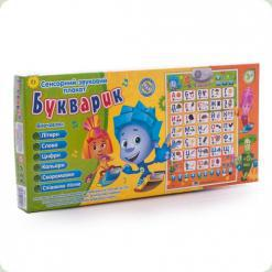 Обучающий плакат Joy Toy (7031-5)