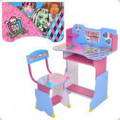 Парта Bambi Monster High 599