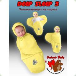 Пеленка-конверт Deep Sleep-1 (0-6 мес) желт.