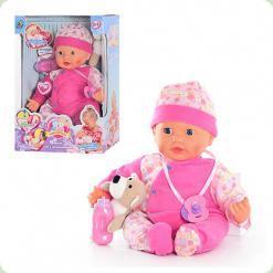 Пупс Joy Toy Мила (5377)