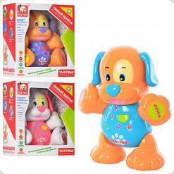 Развивающая игрушка Bambi Собака Голубой (00641940-39-37)
