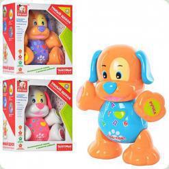 Развивающая игрушка Bambi Собака Розовый (00641940-39-37)