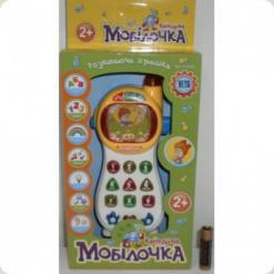 Развивающая игрушка Joy Toy Умный телефон на украинском (0103UK)