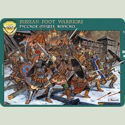 Русское пешее войско