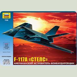 """Самолет F-117 """"Стелс"""""""