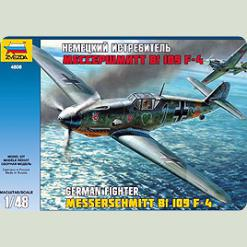 """Самолет """"Мессер BF-109F4"""""""