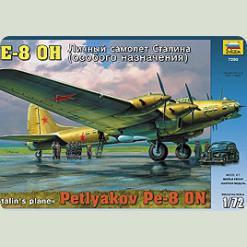 """Самолет """"Пе-8ОН"""" личный самолет Сталина"""