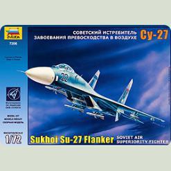 """Самолет """"Су-27"""""""
