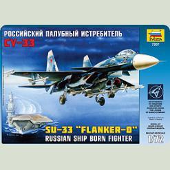 """Самолет """"Су-33"""""""