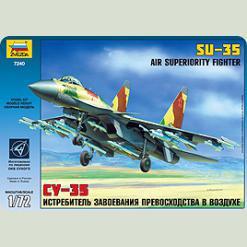 """Самолет """"Су-35"""""""