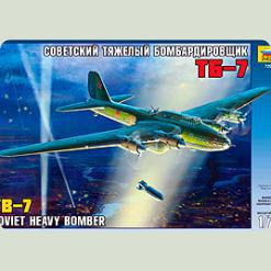 """Самолет """"ТБ-7"""""""