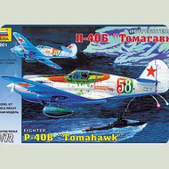 """Самолет """"Томагавк"""""""