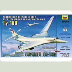 """Самолет """"Ту-160"""""""