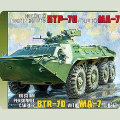 Сов. БТР-70 с башней МА-7