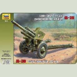 Советская 122-мм дивизионная гаубица М-30
