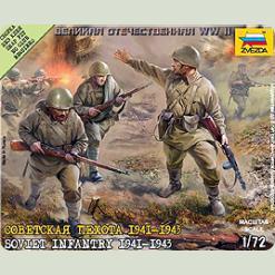 Советская пехота 1941-43гг.