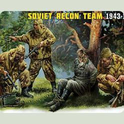 Советские разведчики-диверсанты