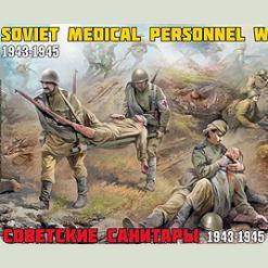 Советские  санитары  и  медсестры