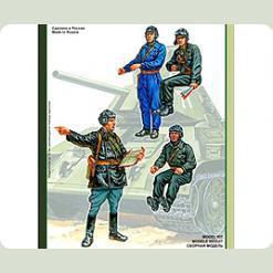 Советские танкисты
