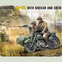 """Советский мотоцикл """"М-72"""""""