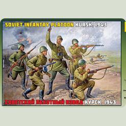 Советский пехотный взвод