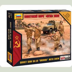 «Советский ПЗРК «Игла» 9К38»