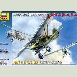 Советский самолет АНТ-5