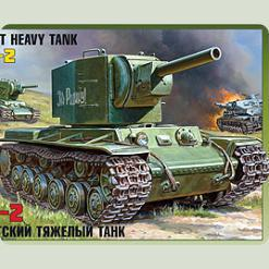 Советский  танк  КВ - 2