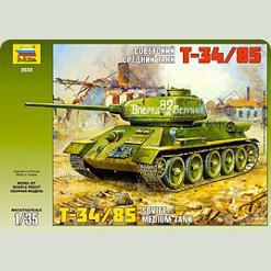 """Советский танк """"Т-34/85"""""""