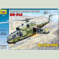 Советский ударный вертолет Ми-24А