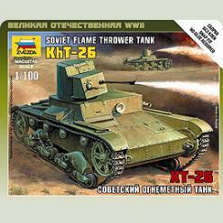 Сов.огнеметный танк Т-26
