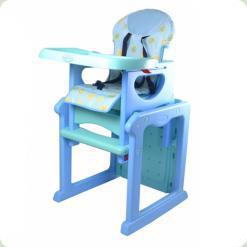 Стульчик-трансфомер для кормления Tilly Gracia BT-HC-0020 Blue