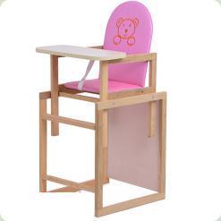 Стульчик-трансформер OMMI Pink