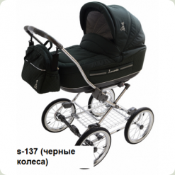 Универсальная коляска Roan Marita Prestige Chrome s-137 (черные колеса)