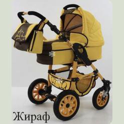 Универсальная коляска Tako Jumper X Zoo Жираф
