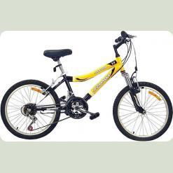 "Велосипед Azimut Alpha Shimano 20"" Бело-синий"