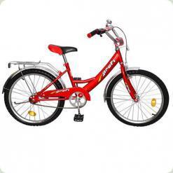 Велосипед детский 20 дюймов PROFI P 2041