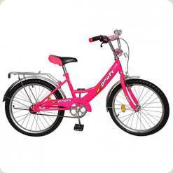 Велосипед детский 20 дюймов PROFI P 2044