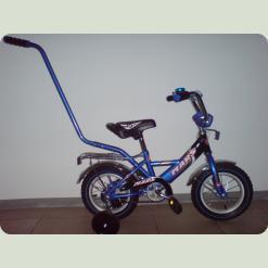 Велосипед Марс 12 ручка+эксцентрик (синий/черный)