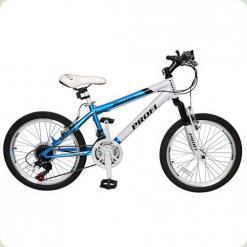 """Велосипед Profi Trike Motion 20.3 20"""" Бирюзово-белый"""