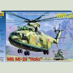 """Вертолет """"Ми-26"""""""