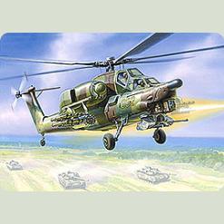 """Вертолет """"Ми-28"""""""