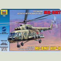 """Вертолет """"Ми-8MT"""""""